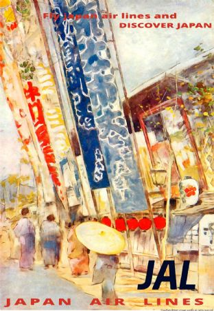 JAL JAPAN AIRLINES POSTER
